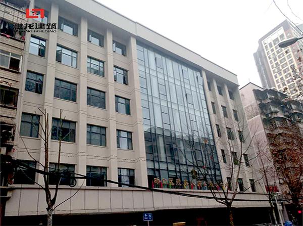 浙江残疾人综合服务中心